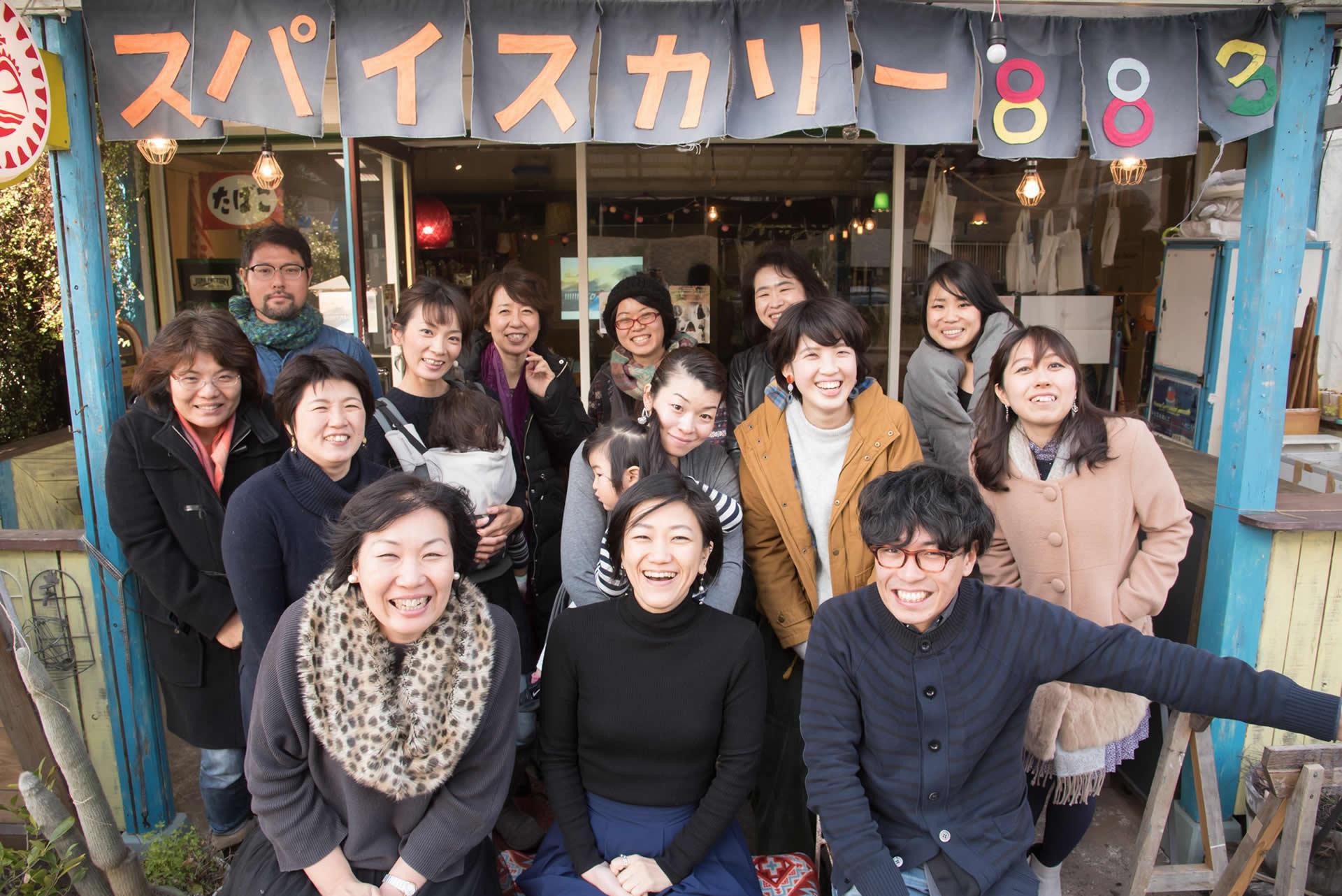 IIIIIIIIITOMO(いーーーとも)第3回目ゲスト のがみみち子(のがみみちこ)/WEBデザイナー・美顔率講師