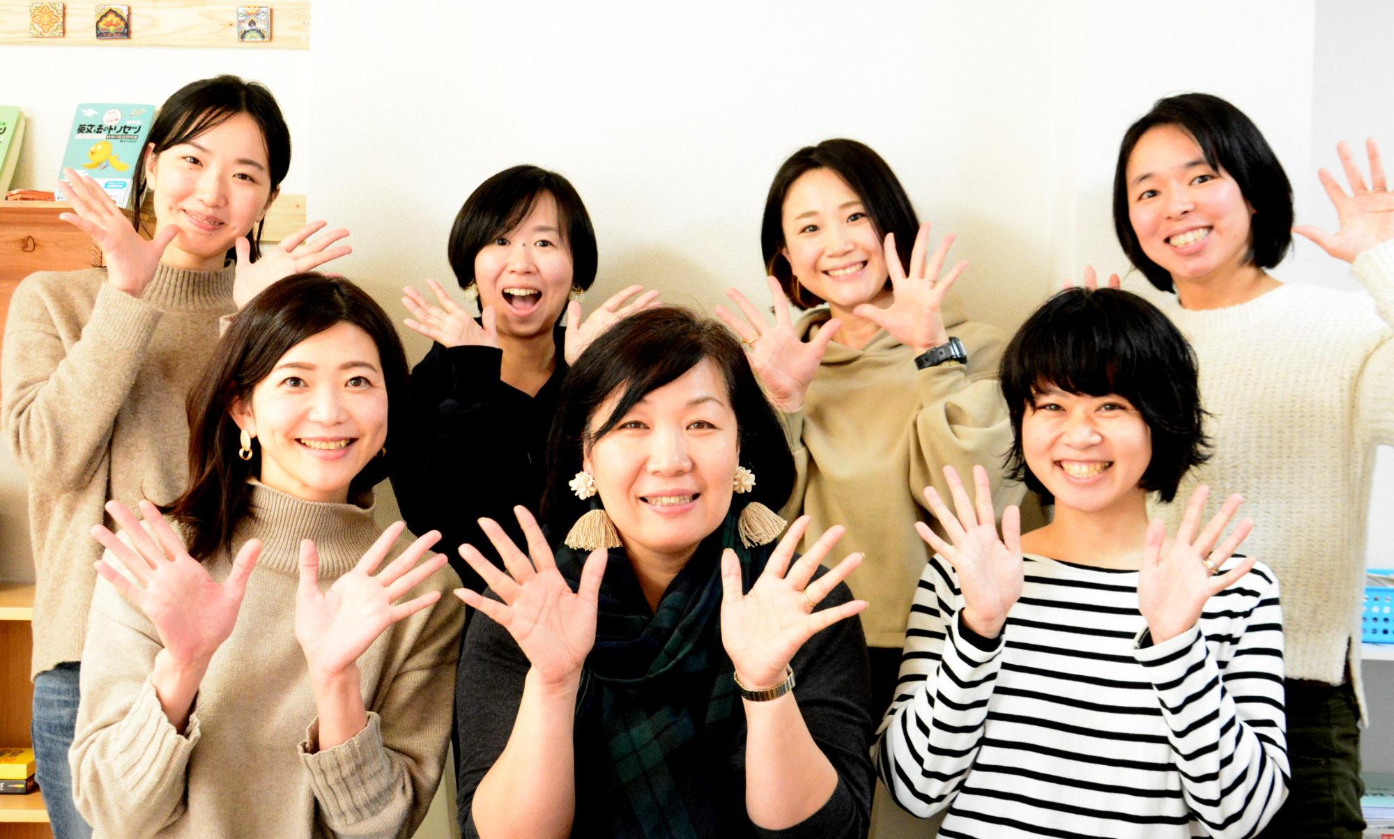 ココスキ ―人生を諦めない女性を全力で応援
